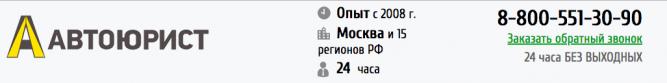 rusautourist.ru