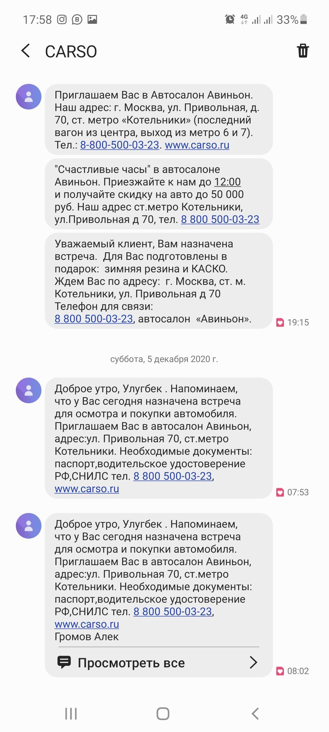 /images/reviews/Screenshot_20201205-175808_Messages.jpg