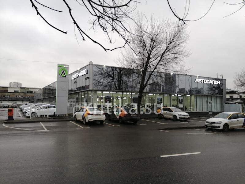 Автосалон Center Avto