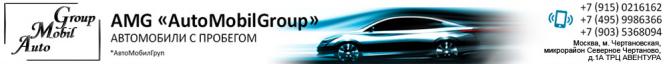 "AMG ""AutoMobilGroup"""