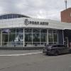 Royal avto (Роял авто) Екатеринбург